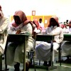 The Grade Factories of Education: Saudi Schools