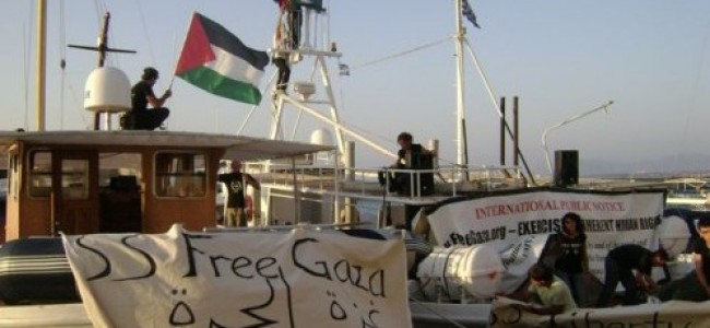 The Gaza Flotilla – Now It's Become a 'Flytilla'