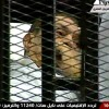 Mubarak: Trial of Century Must Be Beyond Reproach