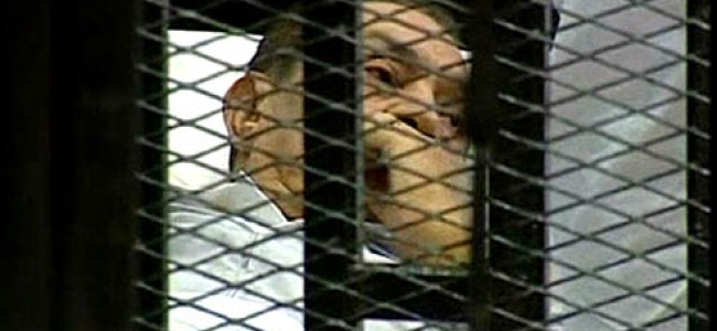 Mubarak: Trial of Century Must Be Beyond Reproach