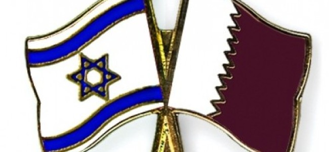 Israel Hearts Qatar. Not. The Love-In's Over.