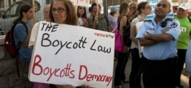 Anti-Boycott Law: Israel, A Democracy? Really?