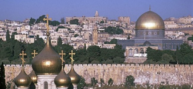 Jerusalem – The Biography: A Compelling Story
