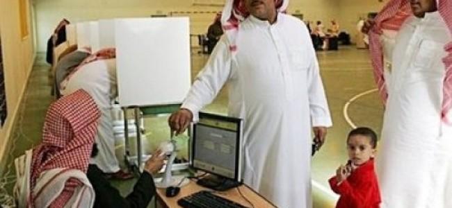 The Saudi Arabian Electoral 'Experiment' Continues