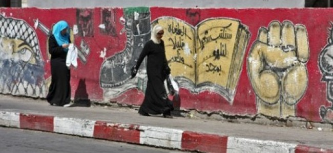 The Palestinian Women Who Dared to Dream