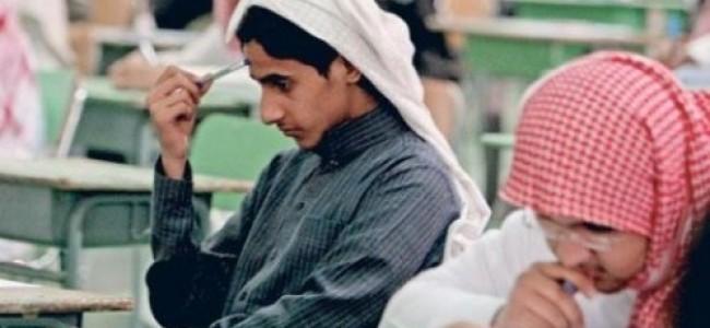 The 'Takfir' Mindset: A Major Saudi Problem