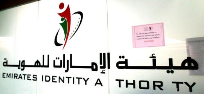 Emirates Identity Card: A PR Horror Story