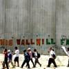 Israelis, Palestinians: Refusing to be Enemies