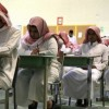 Saudi Education: The Power Struggle Heats Up