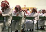 Saudi Education: The Power Struggle Heats Up