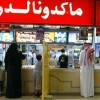 Epidemic: More Than Half of Saudi Women 'Overweight'