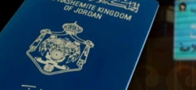 Dual Citizenship in Jordan: Not Acceptable