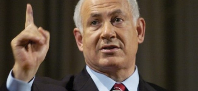 Netanyahu: 'Israel is Jewish. Agree Or Else'
