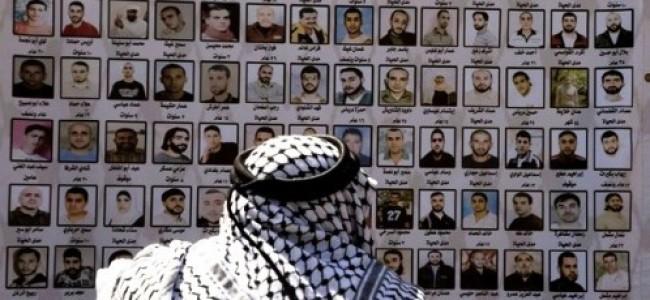 Israel's 'Hannibal Procedure': 'Unfriendly' Fire?