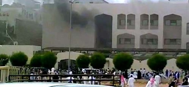Deadly Blaze Throws Spotlight on Saudi Girls Schools