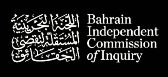 Bahrain: Reconciliation In Need After Bassiouni