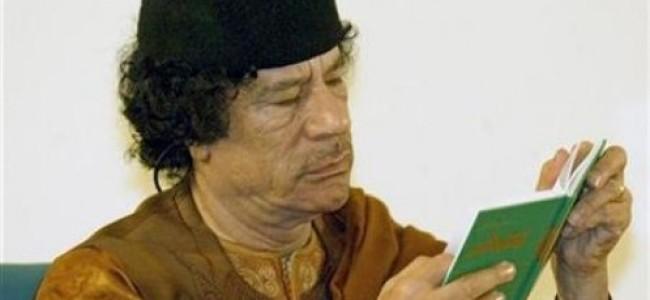 Libya Hosts Book 'Un-Banning Ceremony'