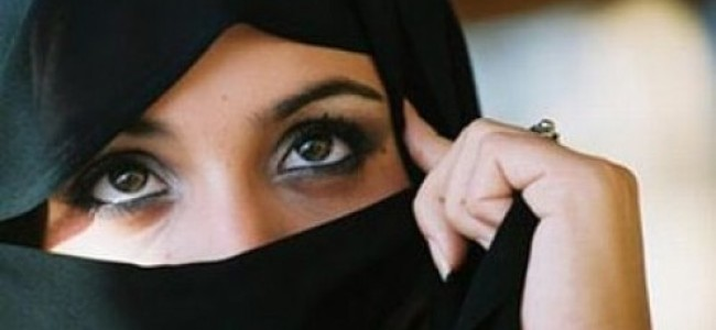 'The Eyes Have It': How Saudi Women 'Speak'