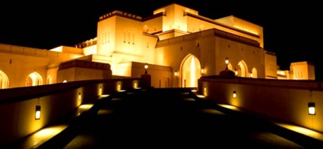 Oman's Pride: The Royal Opera House