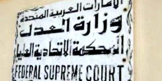 News Analysis: The UAE Five, A Closure?