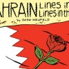 Bahrain: 3 Cartoonists, Sum Bigger than Parts?