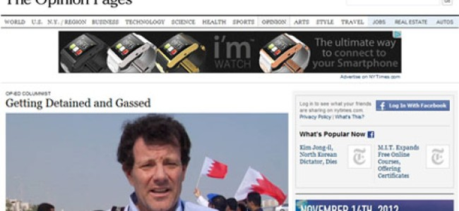 Bahrain, A Soft Touch for Celebrity Journalists