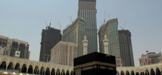 Makkah: Pace of Commercialisation Quickens