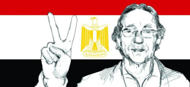 A Force for Freedom, Mohamed Hashem