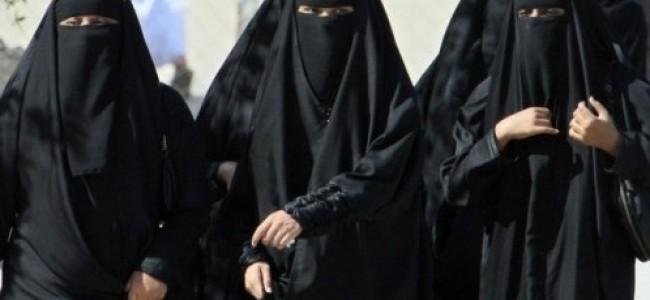 Saudi: The Fundamentalist Mindset that Halts Change