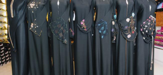 My Perfect Abaya: Making a Statement
