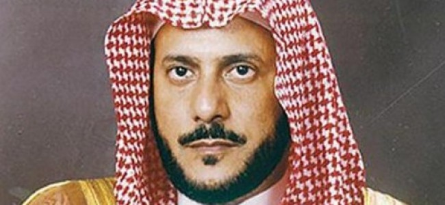 New Head of Saudi Religious Police: A Moderate?