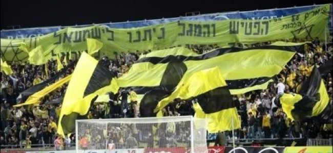 Israeli Football's Bad Boys Look for Finance