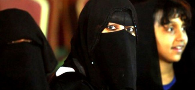 "Saudi Arabia: ""The Female Body is a Battleground in the War to Stem Reform"""