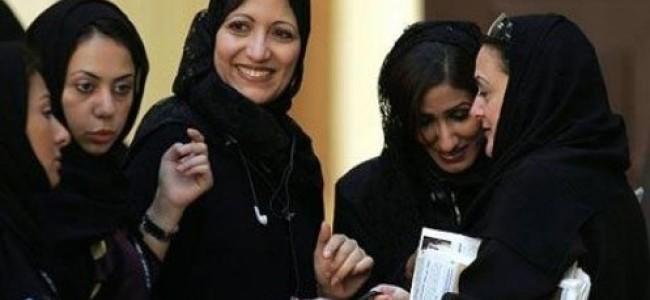 Western Women: The Perils of Marrying a Saudi Man