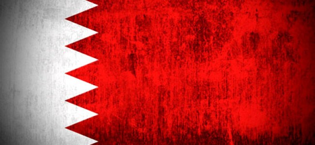 A New Deal – Working Towards a Better Future for Bahrain