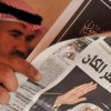 Major Clampdown on Saudi Press Freedom