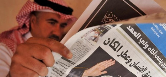 Major Clampdown on Saudi Press Freedom