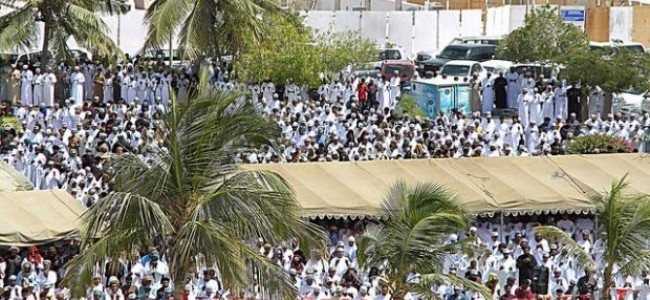 Oman: We're No Longer 'the Sleepy Nation'