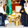 Examining Saudi-Qatar Relations