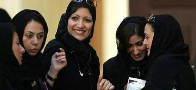 Initiative 'Offers Hope' to Female Saudi Job Seekers