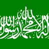 Hamas: Between Politics and Principles