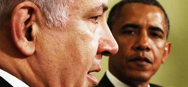 Obama and Bibi: Temperature Getting Cooler