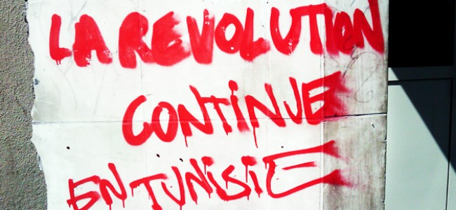 To Tunisia: The Arab Spring's 'Bellwether'