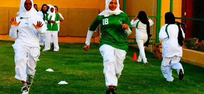 """No Women Allowed"": Saudi's Unsporting Message"