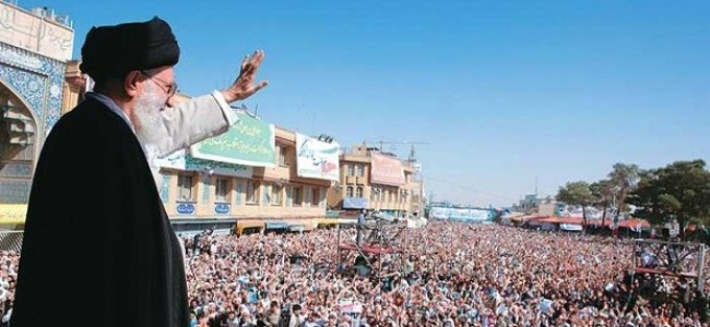 'Supreme Leader' Ali Khamenei: Look at the Title