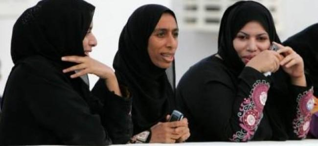 Women's Rights in Oman: Still Plenty To Do
