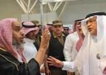 Saudi Authorities Crack Down on 'Book Fair Louts'