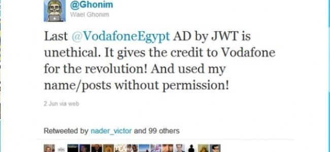 Vodafone's Egyptian Meltdown: Arab Spring Victim?