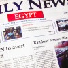 Daily News Egypt: Casualty of the Revolution