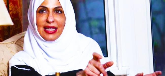 Princess Basma: An Insider Speaks Out